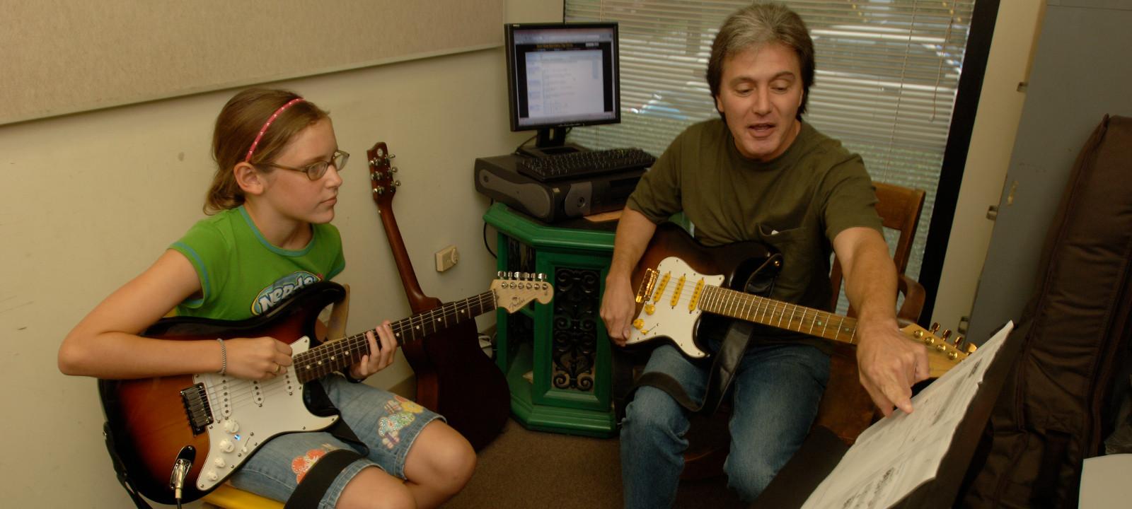 Preparatory Guitar Program